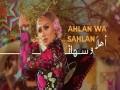 Ahlan Wa Sahlan - Top 100 Songs