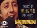 Assalamu Alayka