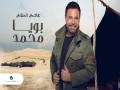 Bouya Mohamed