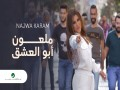 Maloun Abou L Echeq - Top 100 Songs