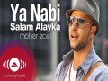 Ya Nabi Salam Alayka (Arabic) - Top 100 Songs