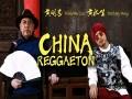 China Reggaeton
