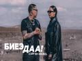 Biye Daa - Top 100 Songs