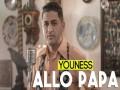 Allo Papa - Top 100 Songs