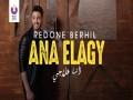 Ana Elagy