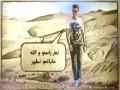 Most Popular Song by Ihab Amir