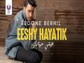 Eeshy Hayatik