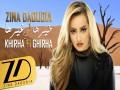 Khirha Fi Ghirha - Top 100 Songs