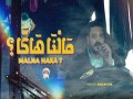 Malna Haka ? مهدي مزين - Top 100 Songs