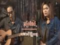 Hna Myaw Mi Tal