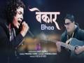 Bekar Bhoo