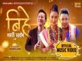 Bihe Nagari Bhachhaina - Top 100 Songs