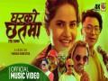 Ghar Ko Chatma - Top 100 Songs