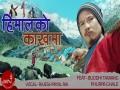 Himalko Kakhama