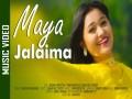 Maya Jalaima