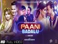 Paani Badalu - Top 100 Songs