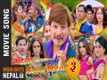 Pahilo Number Maa - Top 100 Songs