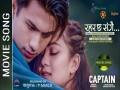Rahar Chha Sangai - Top 100 Songs
