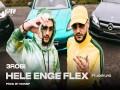 Hele Enge Flex