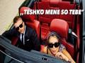 Teshko Mene So Tebe - Top 100 Songs