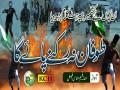 Kashmiri Tufan - Top 100 Songs