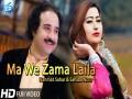 Ma We Zama Laila