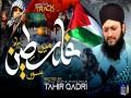 Main Palestine Hun