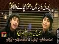 Me Bhi Roza Rakhunga Ya Allah