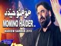 Momino Haider E Karrar