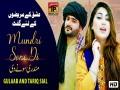 Mundri Sonay Di