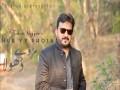 Mur Vey Dhola - Top 100 Songs