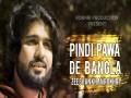 Pindi Pawa Daay
