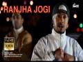 Ranjha Jogi