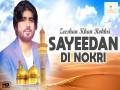 Syedaan Di Nokri