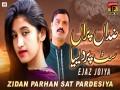 Zidan Parhan Sat Pardesiya