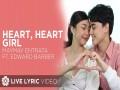Heart, Heart Girl