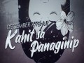 Kahit Sa Panaginip - Top 100 Songs