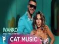 Ivanko - Top 100 Songs