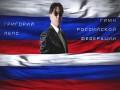 Gimn Rossiiskoi Federatsii