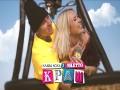 Krash - Top 100 Songs