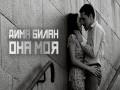 Ona Moya