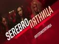Pyatnitsa - Top 100 Songs