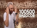 STOPITsOT VIDOSOV