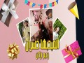 Al Mayhbha Khasran