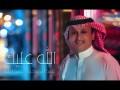 Allah Alaik - Top 100 Songs