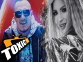 Skupo Bi Te Platio - Top 100 Songs