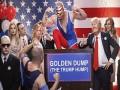 Golden Dump (The Trump Hump)