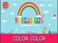 Buscar Un Objeto Color Color