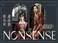 Nonsense - Top 100 Songs