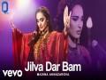 Jilva Dar Bam - Top 100 Songs